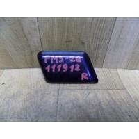 Заглушка форсунки омывателя фар правая, Ford Mondeo 3, 1S7113L018A
