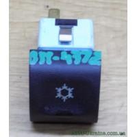 Кнопка включения режима кондиционера Opel Omega В Vectra B 90565723