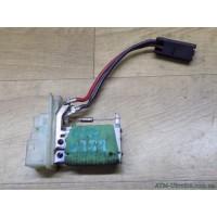 Резистор печки 90463851 Opel Vectra B