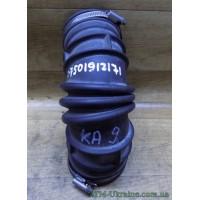 Гофра воздушного фильтра, Ford Ka, 97KB96623AC