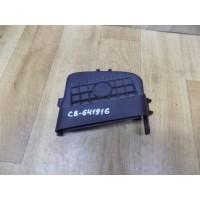 Защита ремня ГРМ, Peugeot Partner, Citroen Berlingo, 9626841980